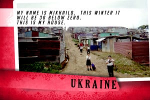 This is my House in Ukraine Red | 大庇天下